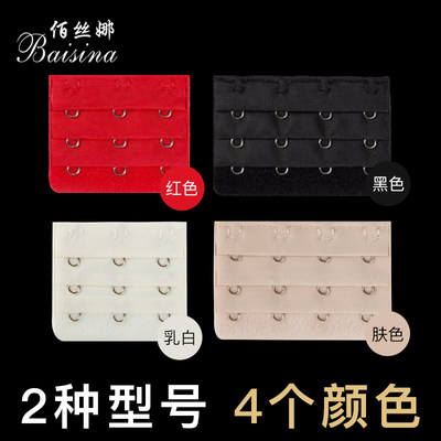 Bra extension buckle extension buckle bra adjustment buckle underwear three-row buckle four-row buckle back buckle widened buckle