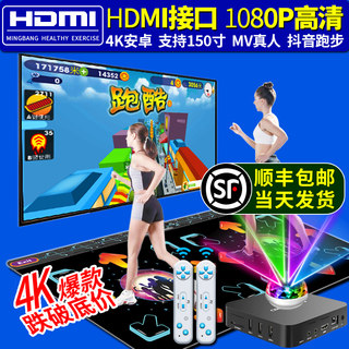 The whole dance line 4K dance mat computer TV dual-use interface dance machine home running game somatosensory double wireless