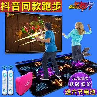 Full dance line dance blanket double wireless 3D body dance machine game home TV computer dual-use HD running