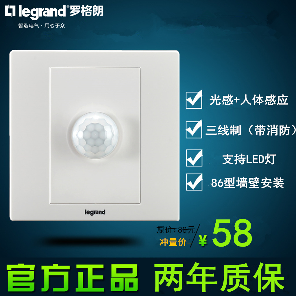 USD 21.54] TCL rogalang three-wire infrared body sensor switch with ...