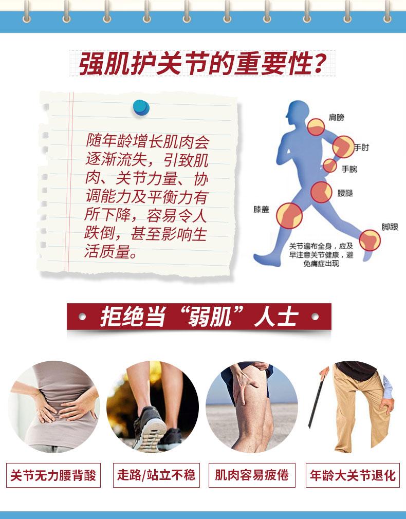 CATALO美国家得路关节专家活力骨胶原维生素C提升关节肌肉协调力 ¥304.00 产品系列 第5张