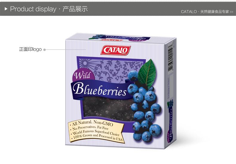 CATALO美国 家得路天然野生蓝莓干 进口蓝梅果干无添加护眼盒装 关爱父母 第11张