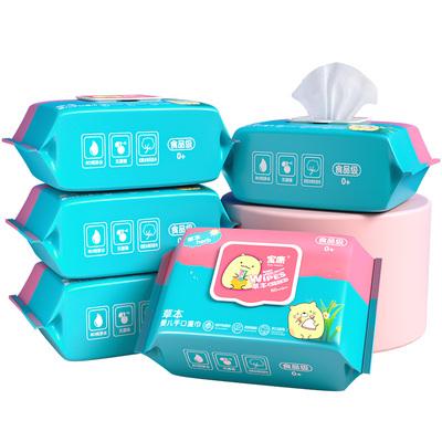 婴儿湿纸巾新生儿婴幼儿手口屁屁专用5大包装特价儿童家庭实惠装