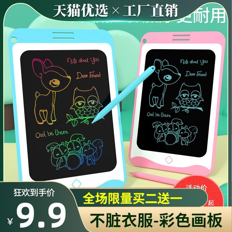 兒童畫板液晶手寫板小黑板寶寶家用塗鴉繪畫畫電子寫字板玩具女孩