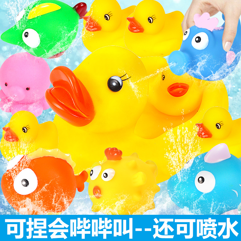 USD 19.41] Baby children Bath toys for boys and girls swimming pinch ...
