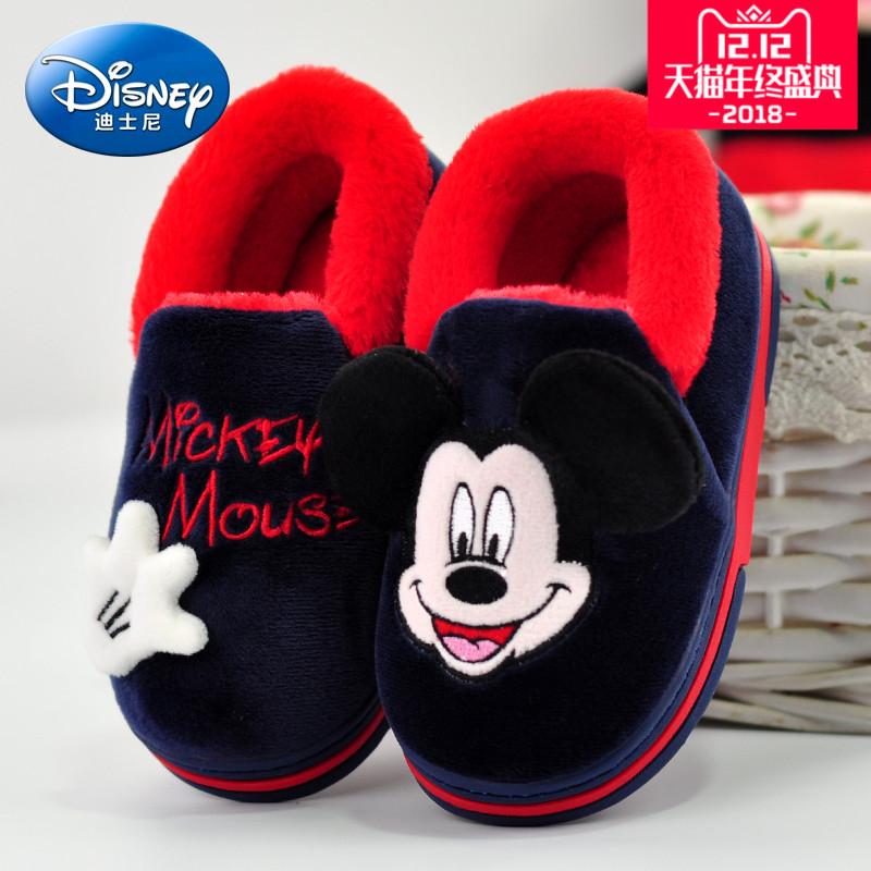 迪士尼男童女童宝宝防滑小孩室内包跟毛毛棉鞋可爱冬季儿童棉拖鞋
