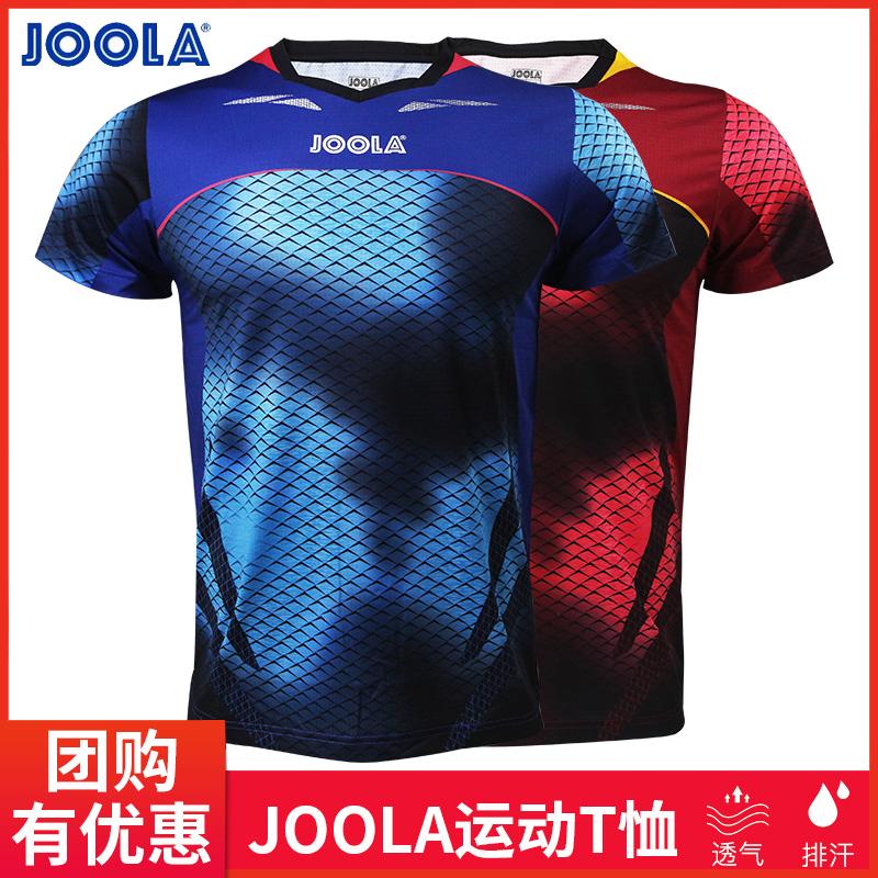 男女JOOLA优拉尤拉乒乓球服运动服装上衣正品款羽毛短袖球衣771