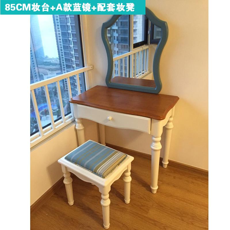 Цвет: синий макияж зеркало+дерево цвет Тайвань макияж+макияж стул (85см)цвет слоновой кости белый