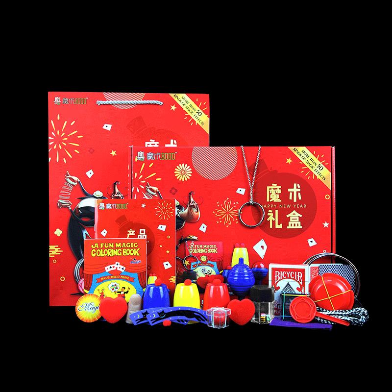 魔术大礼盒生日礼物儿童创意礼物