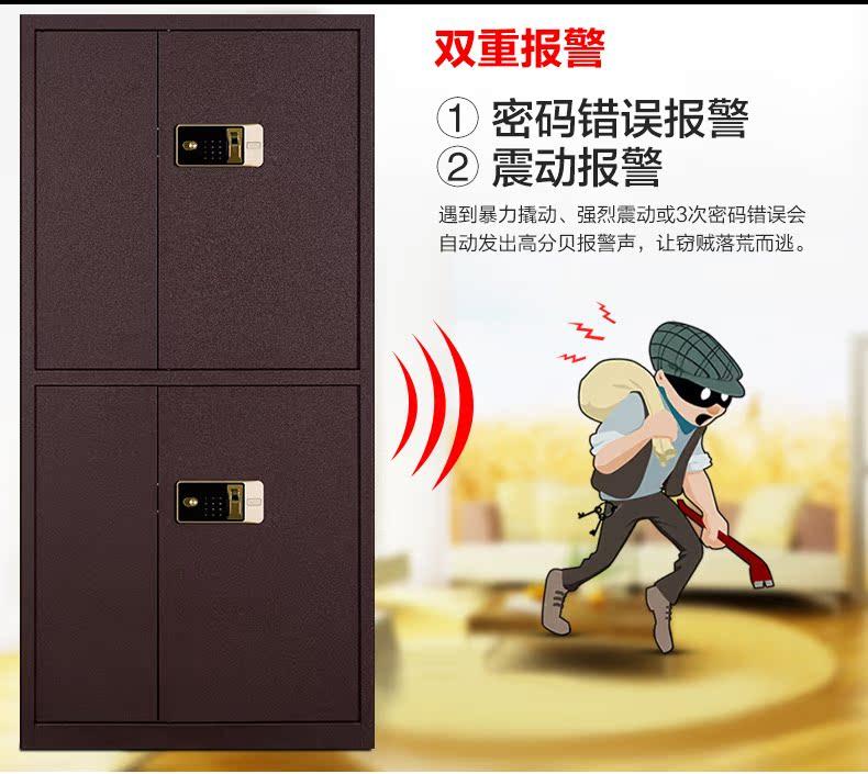 保密柜-详情3_09.jpg