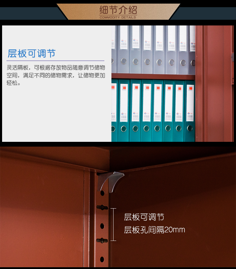 保密柜-详情4_14.jpg
