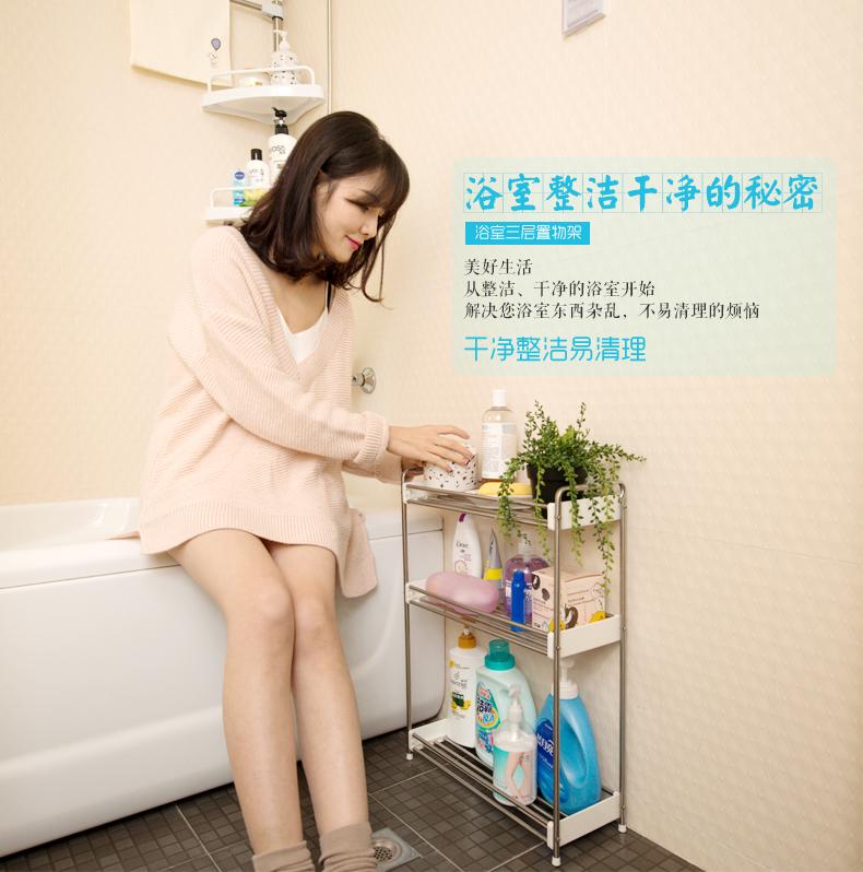 浴室置物架_01