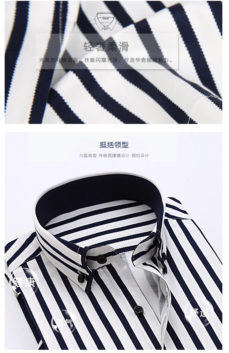 Của nam giới sọc ngắn tay áo sơ mi xu hướng mùa hè Hàn Quốc kinh doanh bình thường thanh niên đẹp trai áo bông phần mỏng hoang dã áo sơ mi nam trung niên