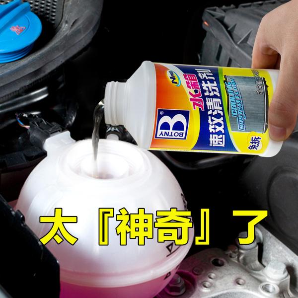Очиститель водяного бака автомобильного двигателя сильный радиатор внешний экскаватор грузовик внутренняя внешняя заглушка и удаление накипи