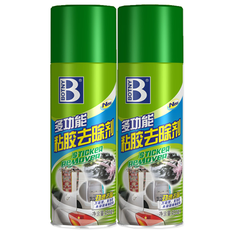 Degreaser remover remove car universal remove adhesive for Household cement