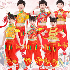 Chinese dragon drummer performance costumes for boy girls Children drum suit, boys and girls Chinese style, folk Yangko costume, children Dance Costume