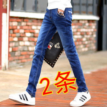 Spring thin section men's jeans Slim feet Korean fashion wild casual spring and summer long pants straight male