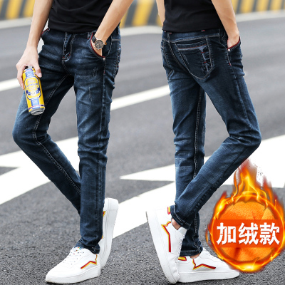 Men's jeans tight winter pants plus cotton winter Slim feet students plus velvet thick winter pants men's