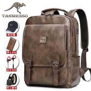 Торжественный этот семья кенгуру мужской рюкзак студент портфель тенденция случайный большой потенциал компьютер пакет рюкзак путешествие рюкзак