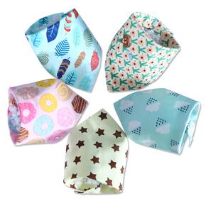 欣享 纯棉婴儿三角口水巾围兜10条