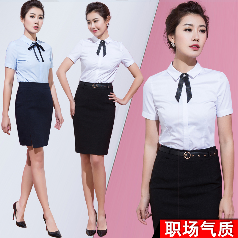 7965fc6dbb2 ... dress interview suit bank work clothes female autumn and winter · Zoom  · lightbox moreview · lightbox moreview ...