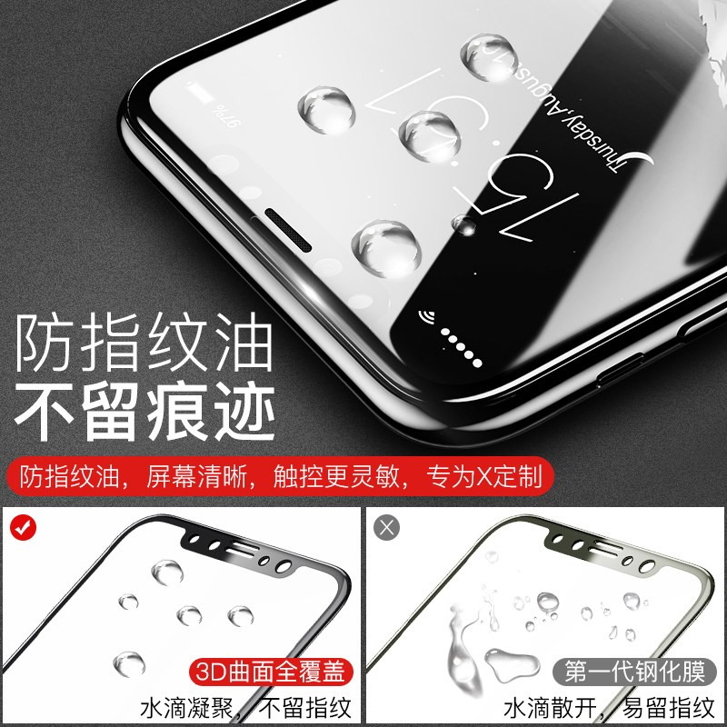 Soft edge is not broken iPhoneX tempered film Apple X full screen cover 3D mobile phone film 8X glass Blu-ray 10 ultra-thin