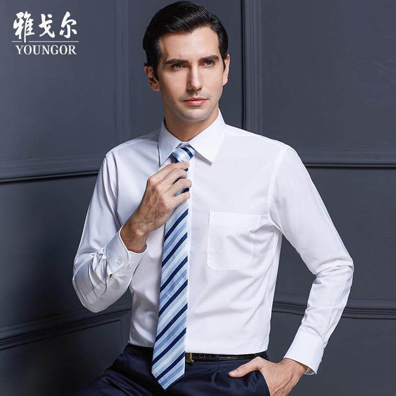 雅戈尔长袖衬衫男秋季商务休闲中年男士绅士免烫职业正装白色衬衣