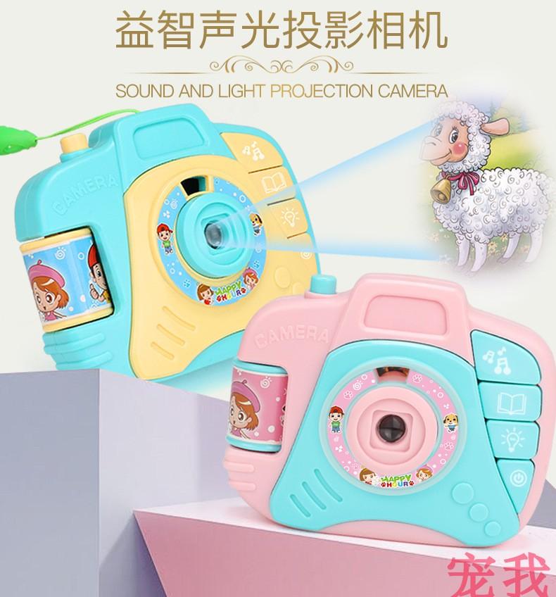 Ребенок детские камера мужские и женские Ребенок каждая семья с проекцией Машина 1-3 лет музыкальная игрушка детские Детская головоломка