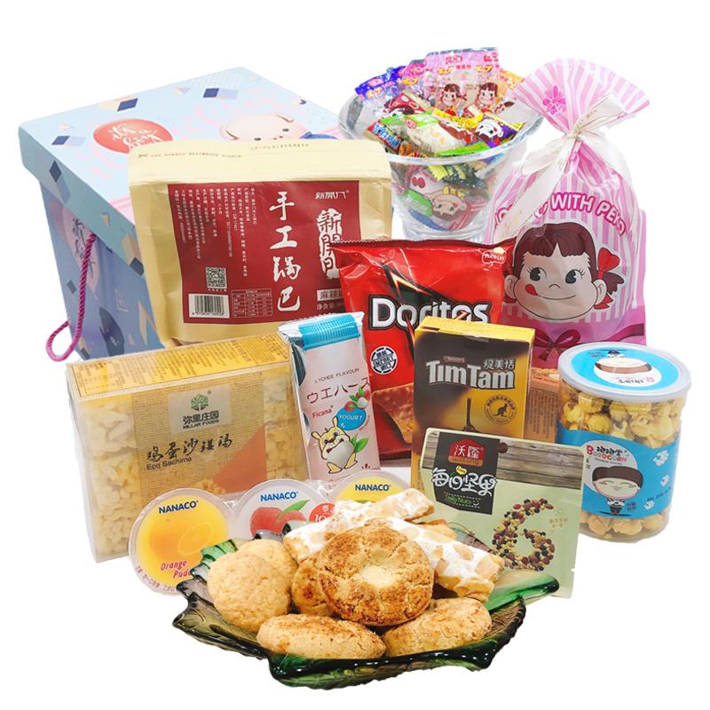 福吉雅网红零食大礼包 进口休闲零食办公室小吃 散装一箱送礼女友-给呗网