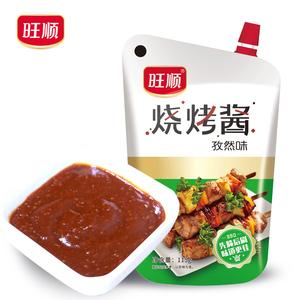【旺顺】烧烤火锅蘸料组合4袋