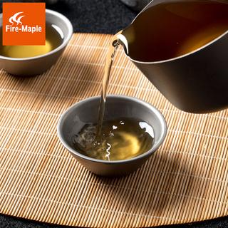 Чайники походные,  Пожар клен так если титан усилие чай чашка на открытом воздухе пузырь чай один чашка свет количество портативный титан чашка господь человек чашка 2 шт, цена 2402 руб