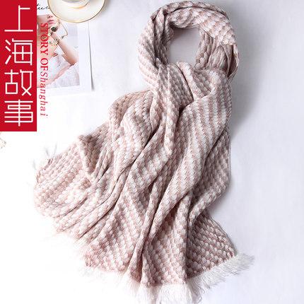 上海故事旗舰店羊毛羊绒冬天千鸟格百搭格子围巾秋冬季大粉色披肩
