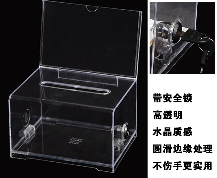 名片盒展会用大容量请赐名片箱压克力透明名片座桌面名片收纳盒详细照片
