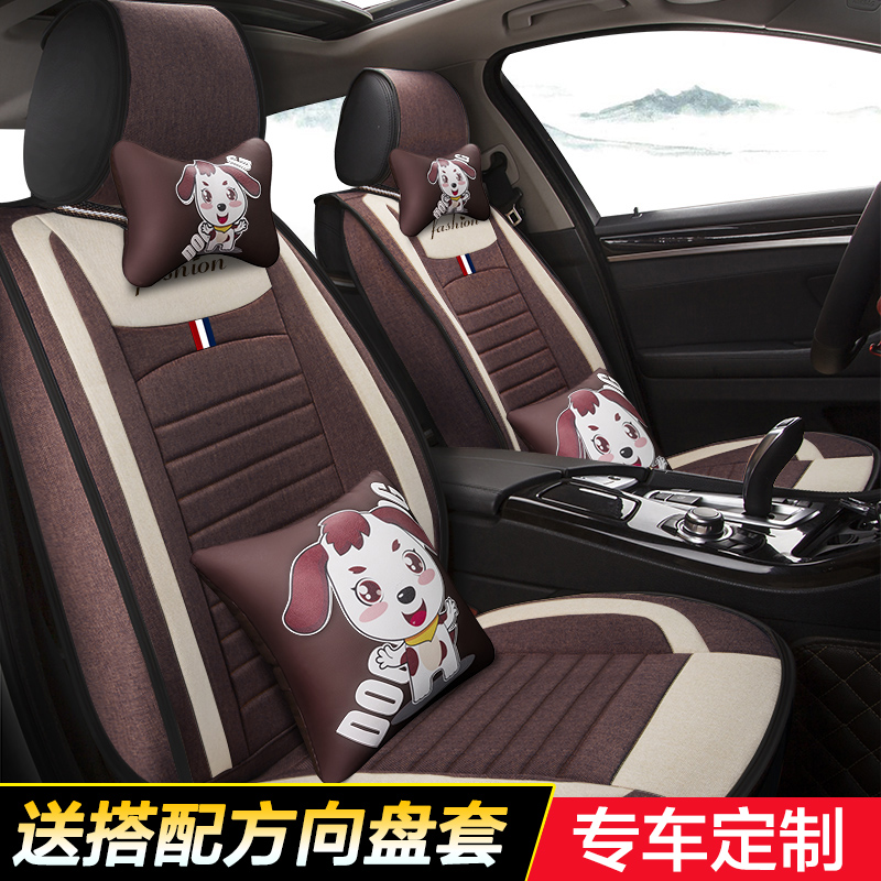 Car Seat Covers For Toyota Camry Lady Cover Four Seasons Universal Linen