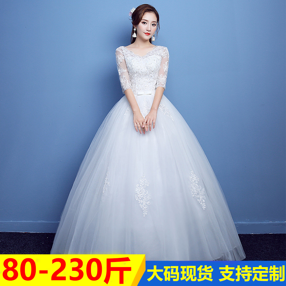 Plus size wedding dress 200 pounds fat MM plus fertilizer to ...