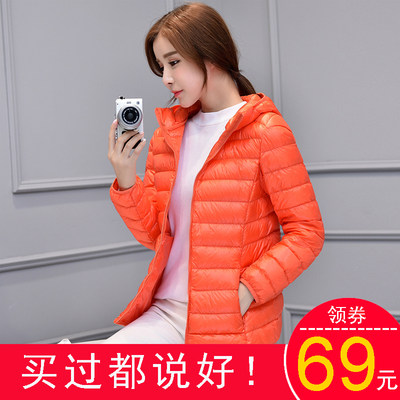 Light down jacket female short paragraph 2021 autumn and winter new Korean version of large size light slim hooded anti-season outer casing tide