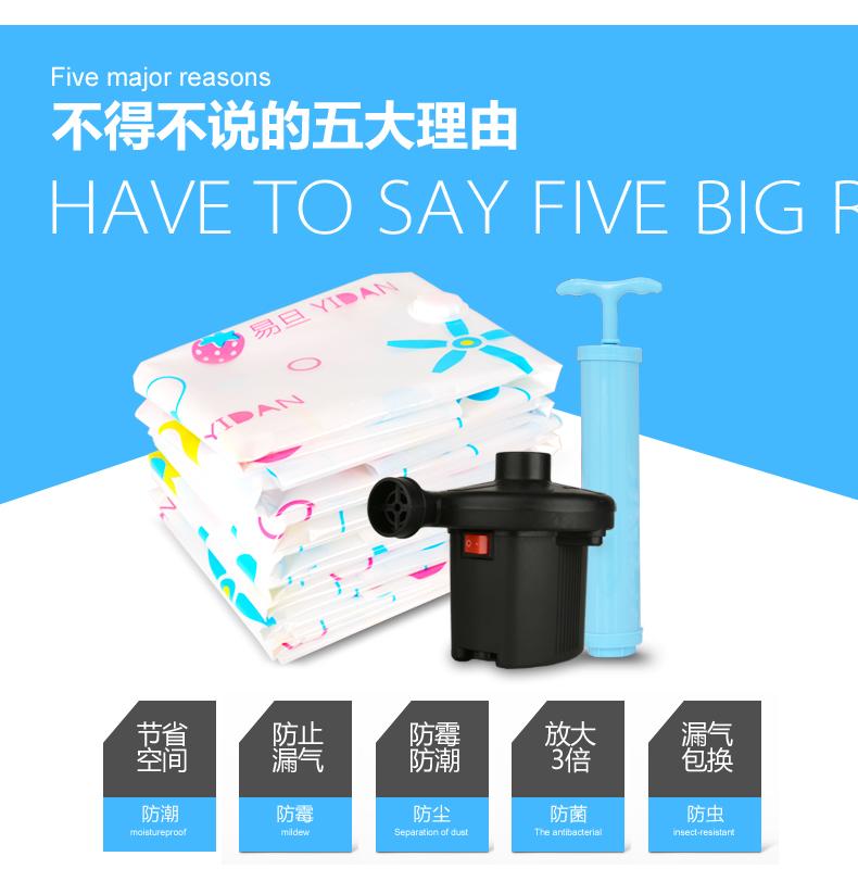 收入证明范本_揭秘朝鲜人民真实收入_真空收入袋电泵