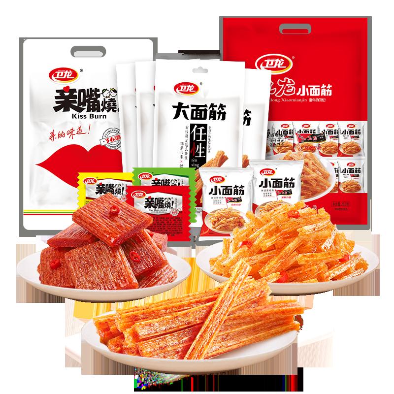 卫龙_经典辣条组合840g/约42小包