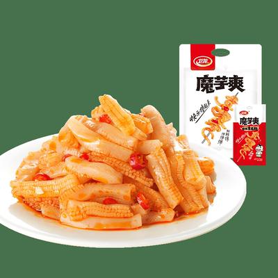 卫龙 魔芋爽辣条 180g*2袋
