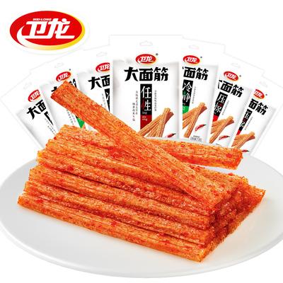 【卫龙_大面筋】辣条麻辣味豆干小零食网红辣棒辣片小吃休闲食品