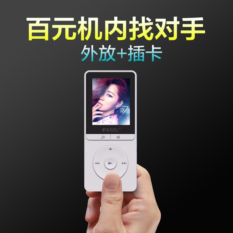 锐族X20 MP3 MP4播放器 迷你随身听 学生英语听力有屏电子书 外放