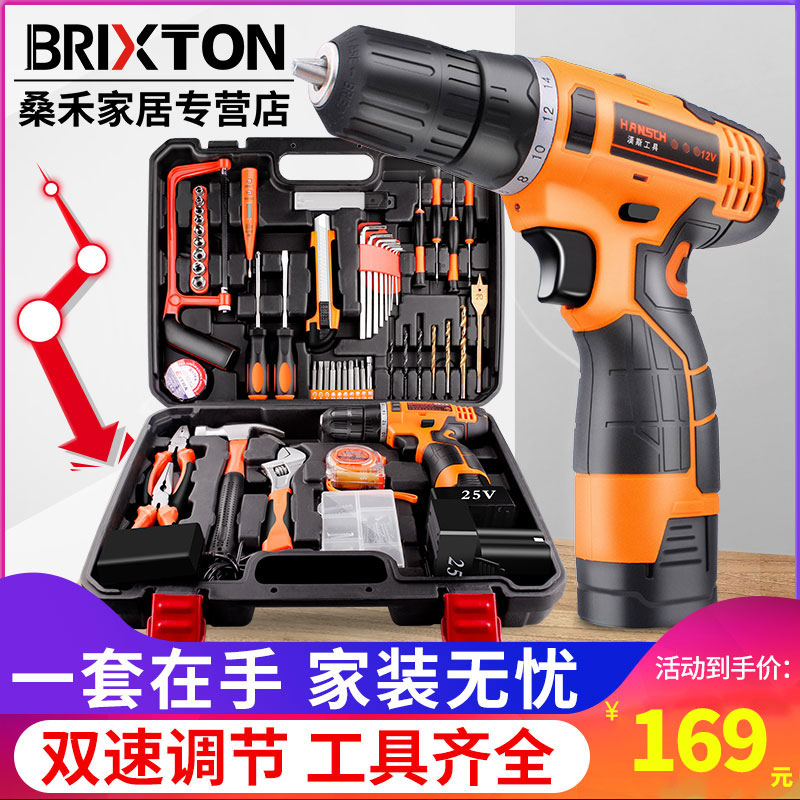 Household electric drill hardware tool set Electric manual multi-function maintenance electrician Woodworking universal toolbox full set