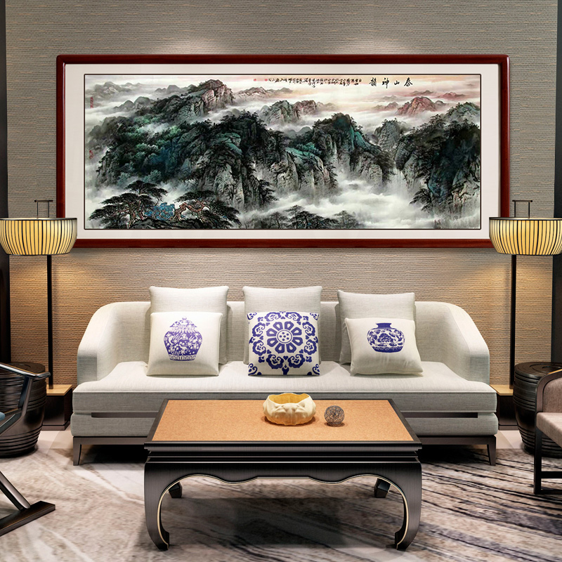 Chinese Painting Landscape Feng Shui Backing Room Living Room Taishan  Hand Painted Paintings And Paintings Office Lucky Lucky Ink Painting  Decorative ...