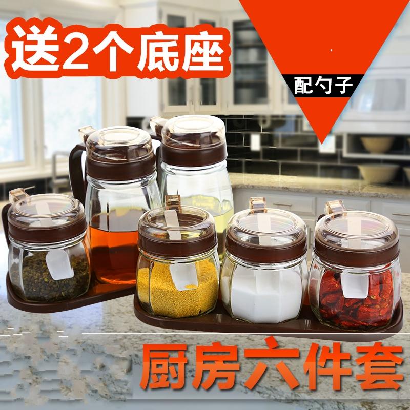套装放盐糖味精件套盒调料玻璃调味罐六家用透明酱油醋调味瓶厨房