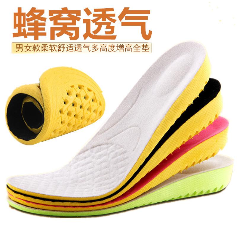 增高增高鞋垫男匡威帆布鞋防臭鞋垫内增高垫。增高垫男内增高男士