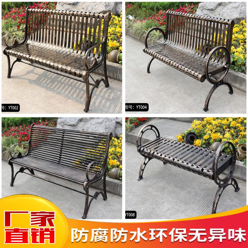 Ghế ngoài trời công viên giải trí ghế dài cộng đồng ghế chống ăn mòn kiểu vuông châu Âu băng ghế gỗ rắn đồ nội thất retro sân - Bàn ghế ngoài trời / sân