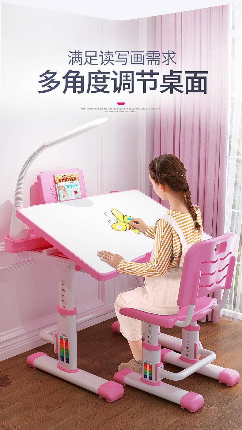 儿童书桌椅套装学习桌家用书桌椅子可升降简约小孩小学生课桌椅详细照片