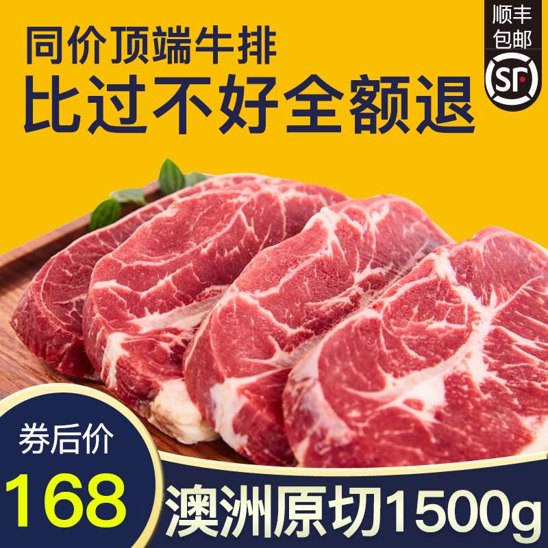 喜仕源 原切菲力牛排家庭套餐10片厚切牛肉新鲜进口西冷整切S级