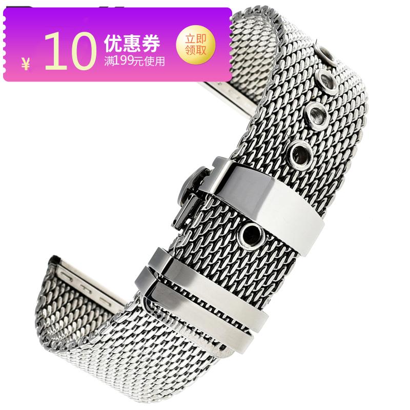 适配不锈钢表带男20精钢米兰网带透气酷鲨鱼手表链蝴蝶扣配件22mm
