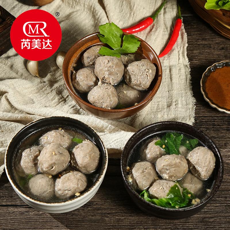 (3件44.9)潮汕牛筋丸250g正宗手打手工潮州汕头牛肉丸火锅食材